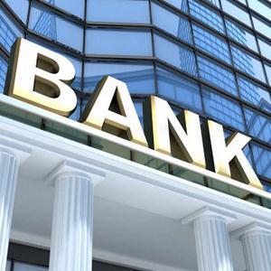 Банки Луги