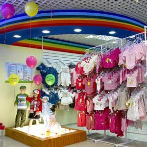 Детские магазины Луги