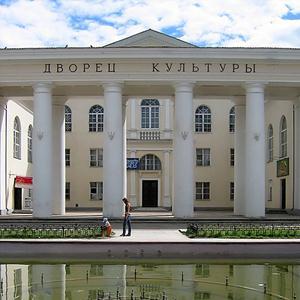 Дворцы и дома культуры Луги