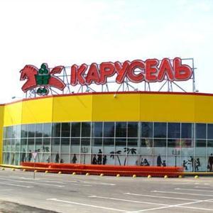 Гипермаркеты Луги