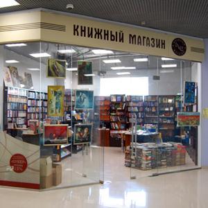 Книжные магазины Луги