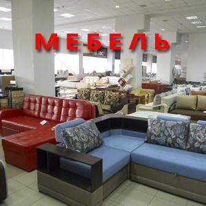 Магазины мебели Луги