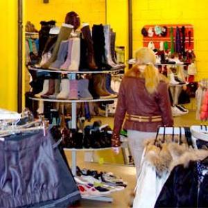 Магазины одежды и обуви Луги