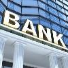 Банки в Луге