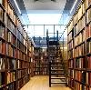 Библиотеки в Луге