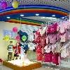 Детские магазины в Луге