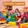 Детские сады в Луге