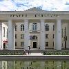 Дворцы и дома культуры в Луге