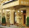 Гостиницы в Луге