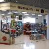 Книжные магазины в Луге