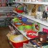 Магазины хозтоваров в Луге