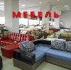 Магазины мебели в Луге