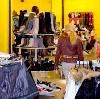 Магазины одежды и обуви в Луге