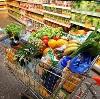 Магазины продуктов в Луге
