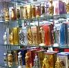 Парфюмерные магазины в Луге