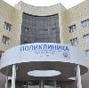 Поликлиники в Луге