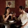 Рестораны, кафе, бары в Луге