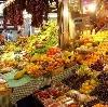 Рынки в Луге