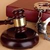 Суды в Луге