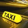 Такси в Луге
