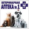 Ветеринарные аптеки в Луге