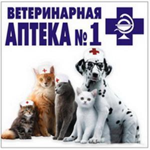 Ветеринарные аптеки Луги